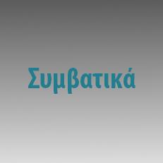 simvatika