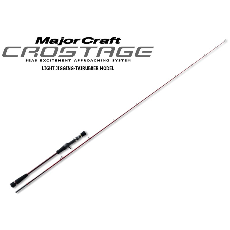 major craft crostage tai rubber