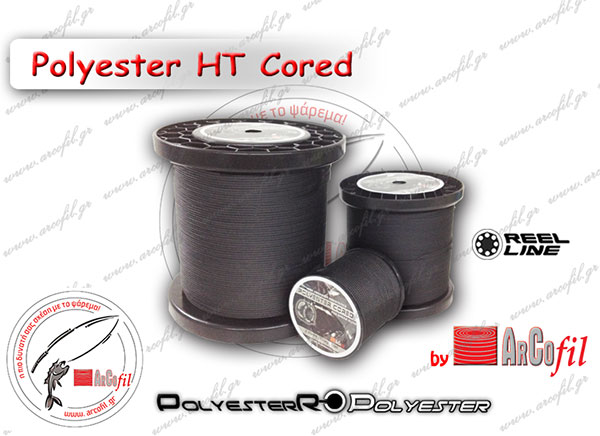 arcofil_diving_polyester_cored