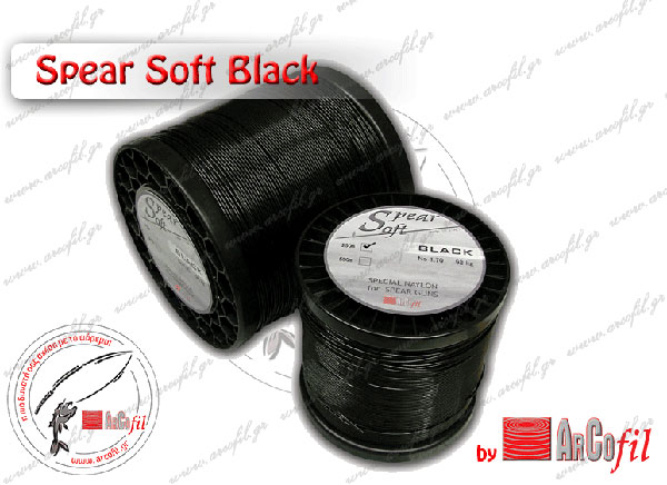 arcofil_spear_soft_black