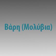 vari_molivia