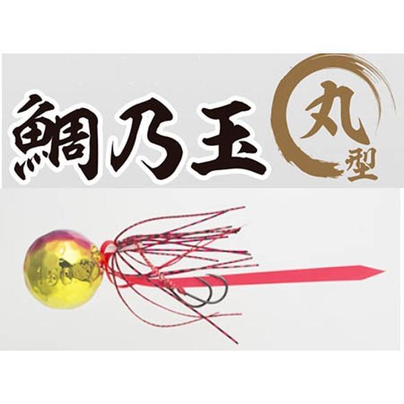 yamashita marugata