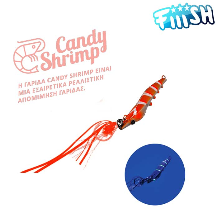 fiiish-candy-shrimp-kokkini