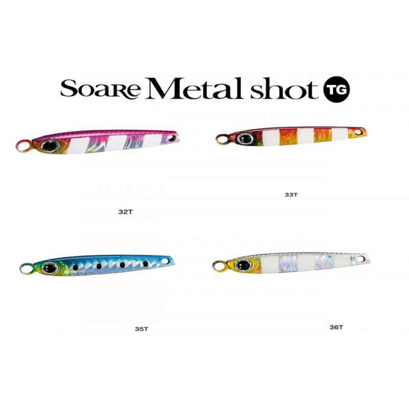 shimano_soare_metal_shot