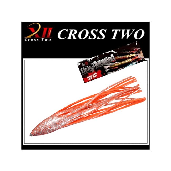 xii-cross-two-squid-red