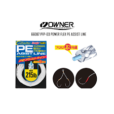 POWERFLEX PFP03
