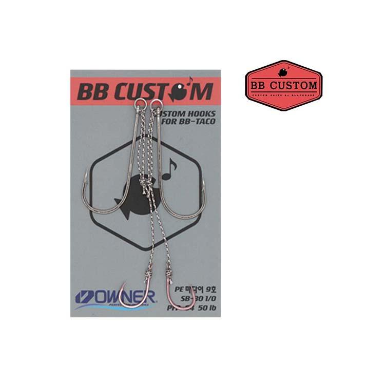 bb-custom