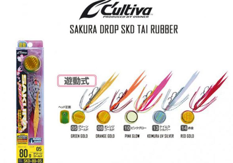 Cultiva-Sakura-Drop