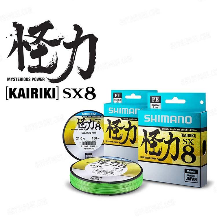 shimano-kairiki