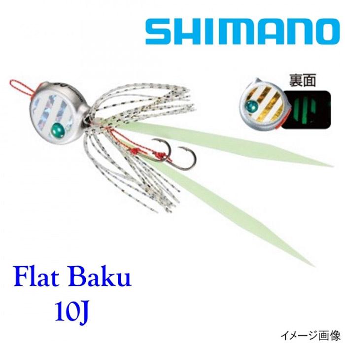 flatbaku_10J