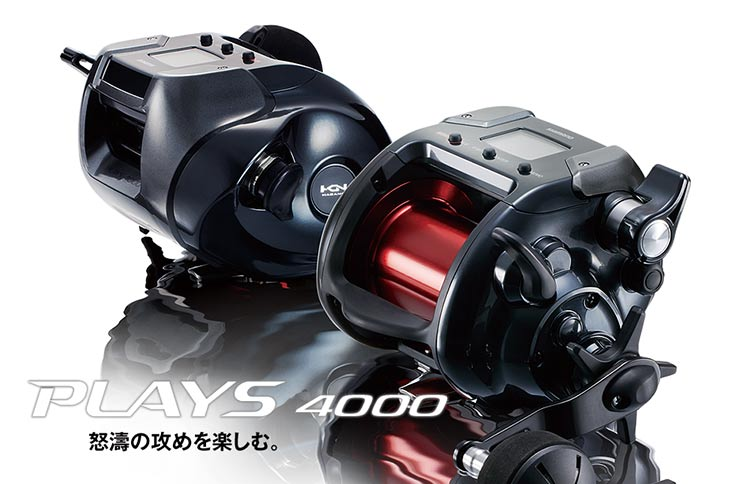 shimano4000-palys