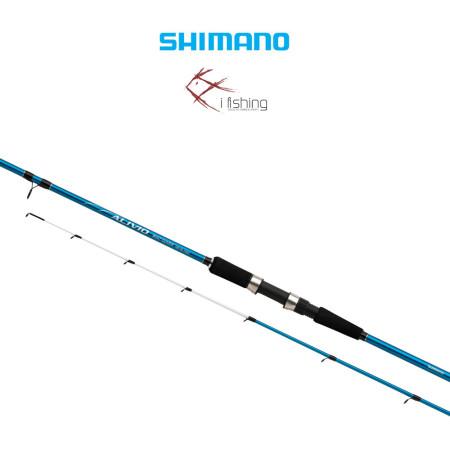 shimano-alivio-boat-quiver