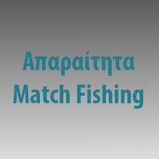 aparaitita-match-fishing