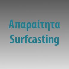 aparaitita-surfcasting