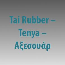 tai-rubber–tenya–aksesouar