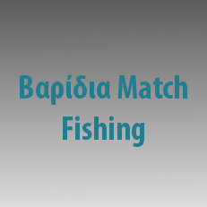 varidia-match-fishing