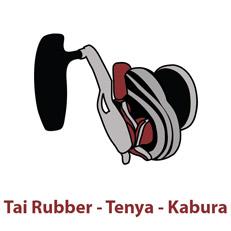 Μηχανισμοί Ψαρέματος Tai Rubber - Tenya - Kabura